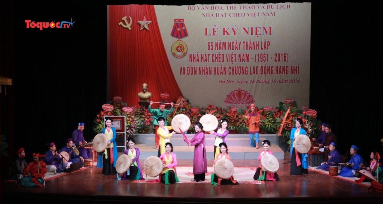 Hanoi Chèo Theatre