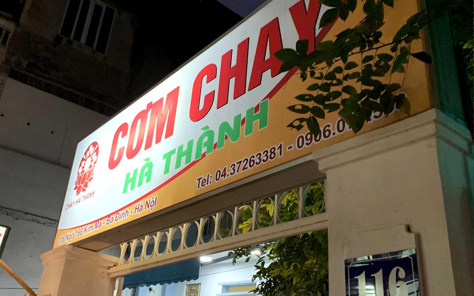 Enjoy wide range of food for different vegetarian meals at Ha Thanh restaurant