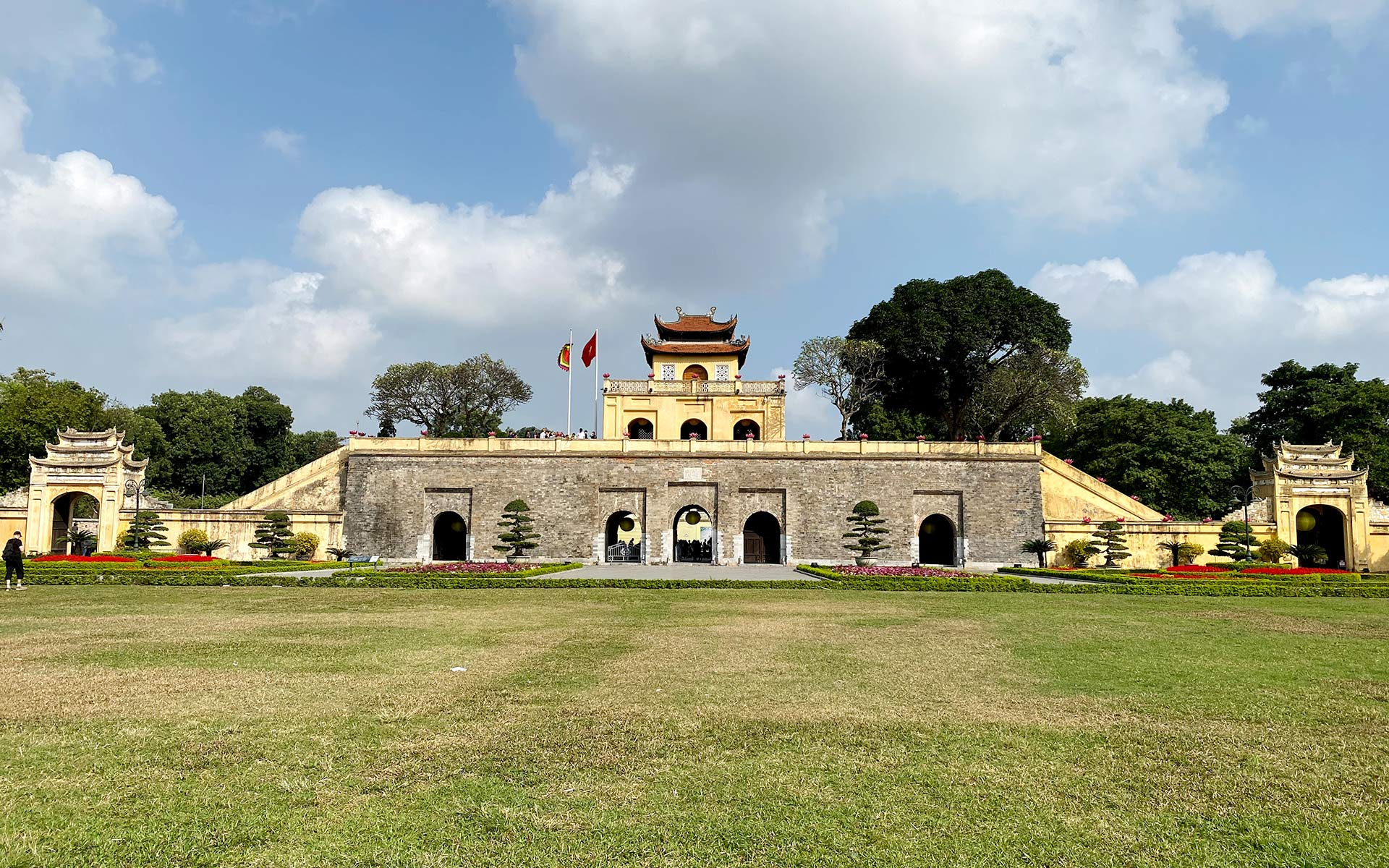 South Gate or Main Gate (Doan Mon)